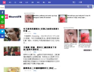share2fb.com screenshot