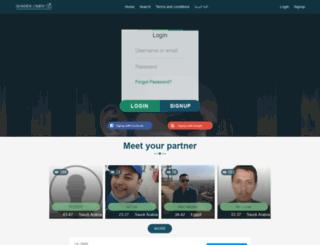 sharekomry.com screenshot