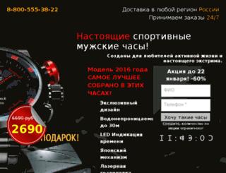 shark.tophitov.ru screenshot