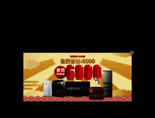 sharp.com.tw screenshot