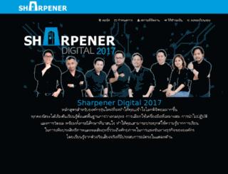sharpener.co.th screenshot
