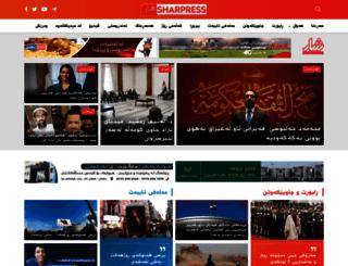 sharpress.net screenshot