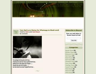 shayaris.org screenshot