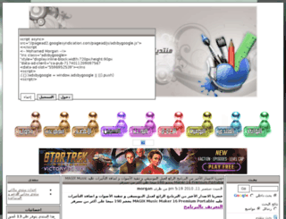 shbabcool.coolbb.net screenshot