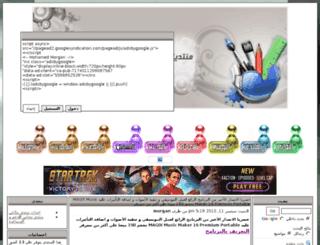 shbabcool.coolbb.net screenshot