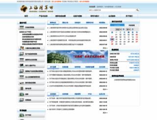 shclearing.com screenshot
