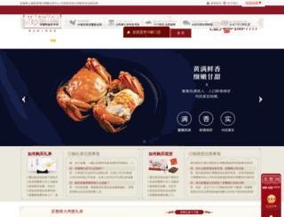 shdazhaxie.com screenshot