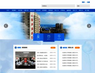 shdmu.com screenshot