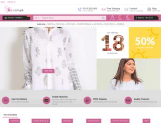 she.com.pk screenshot