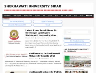 shekhawati-university.com screenshot