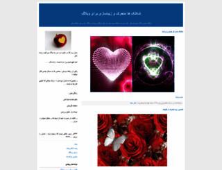 sheklakveblag.blogfa.com screenshot