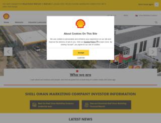 shelloman.com.om screenshot