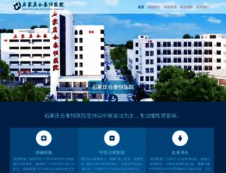 shen91.com screenshot