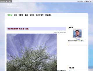 sheng1378.nidbox.com screenshot