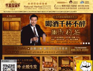 shengbaocha.com screenshot