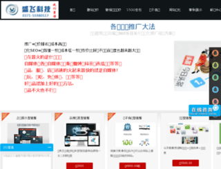 shengfei.net screenshot