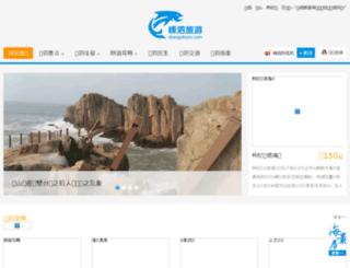 shengsilvyou.com screenshot