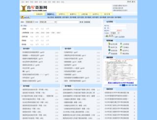 shengwu.ht88.com screenshot