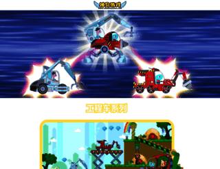 shenmayouxi.com screenshot