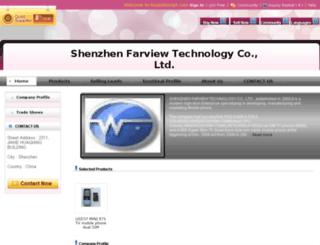 shenzhen.buyb2bscript.com screenshot