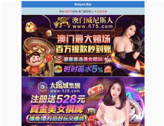 sherizona.com screenshot