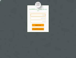 shetabpayam.com screenshot