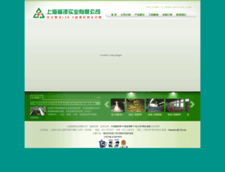 shfutan.com screenshot