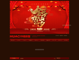 shhccd.com screenshot