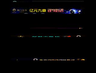 shi-mao.com screenshot