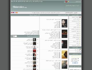 shia.mine.nu screenshot