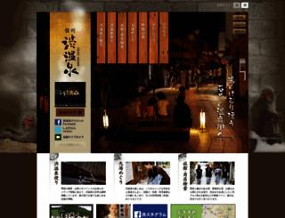 shibuonsen.net screenshot