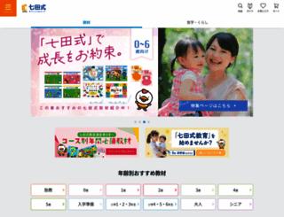 shichida.com screenshot