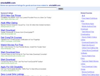shicila888.com screenshot