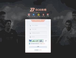 shiganbang.com screenshot