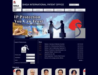 shigapatent.com screenshot