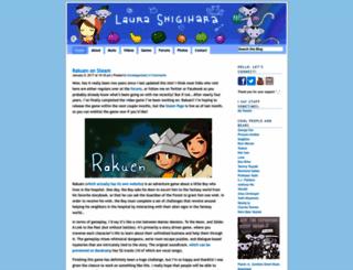 shigi.wordpress.com screenshot