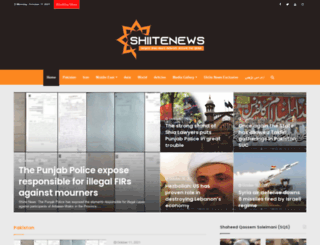 shiitenews.org screenshot