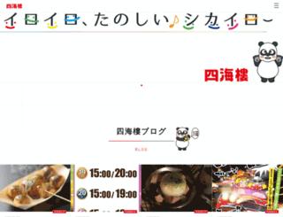 shikairow.com screenshot