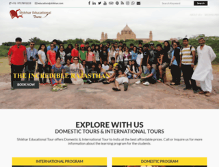 shikhareducationaltours.com screenshot