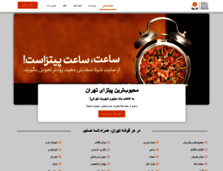 shilafood.net screenshot