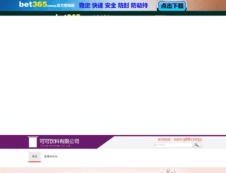 shinagawa-st.com screenshot