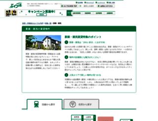 shinchiku.able.co.jp screenshot