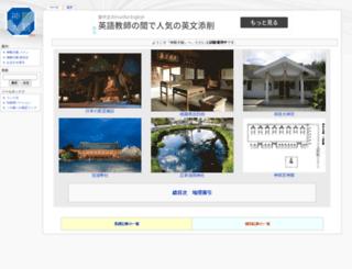 shinden.boo.jp screenshot