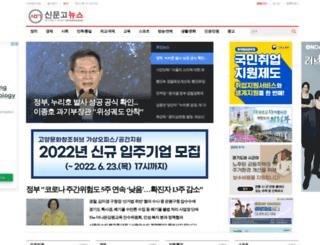 shinmoongo.net screenshot