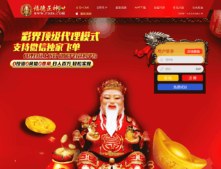 shinna.com.cn screenshot
