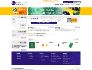 shinyih.net screenshot