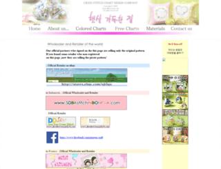 shinyroom.com screenshot