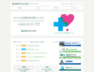 shiphd.co.jp screenshot