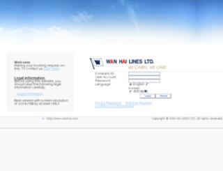 shipper.wanhai.com.tw screenshot