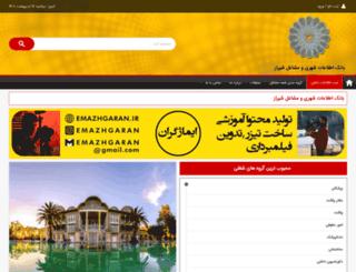 shirazbook.com screenshot